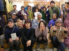 HKD_EVENT2010