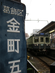 Kanamachi1006
