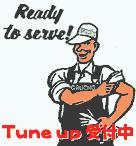 Tune_up2