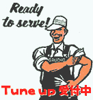 Tune_up