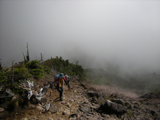 Ookomana_ascent